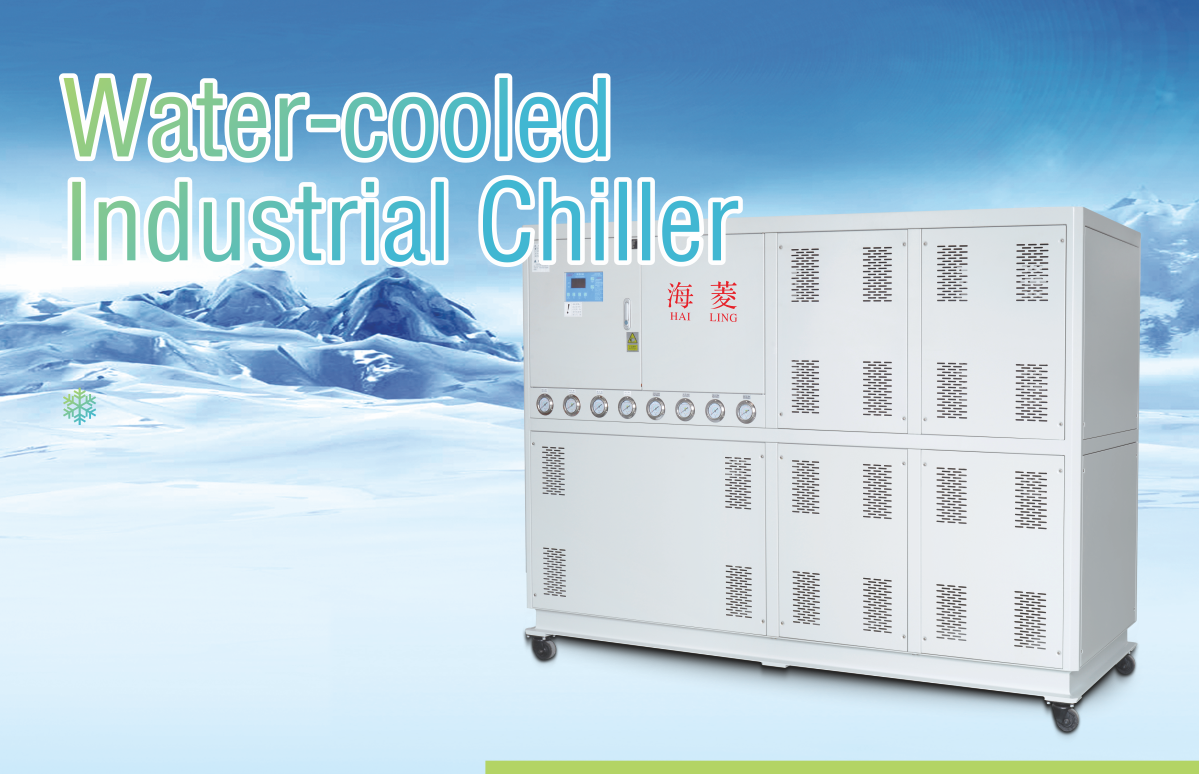 Water-cooled Industrial Chiller01.png