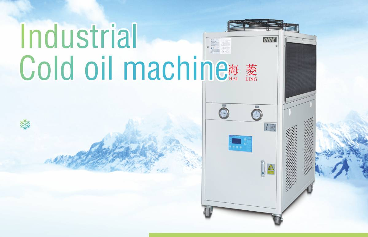 Industrial Cold oil machine.jpg