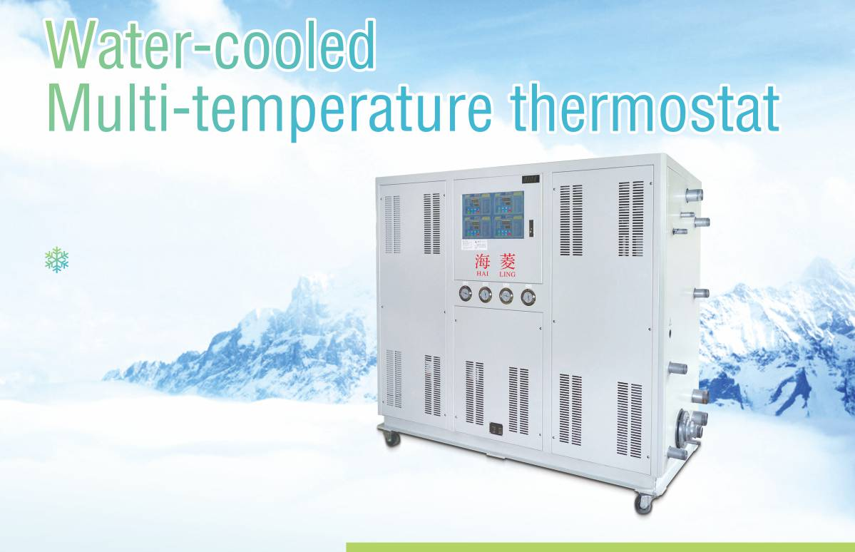 Water-cooled Multi-temperature thermostat.jpg