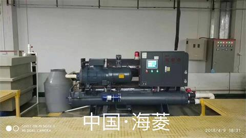 Industrial Chiller for Electroplating