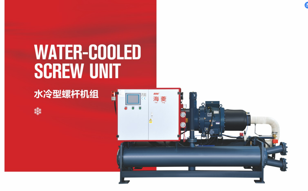 200HP water cooled screw industrial chiller from 20years professional screw chiller manufacturer